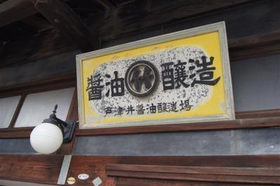 2011-10-02-091.jpg
