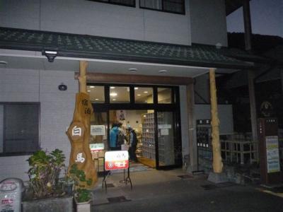 2011-12-11-061.jpg