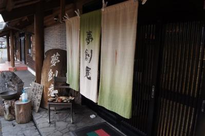 2012-01-15-083.jpg