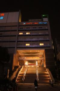 2012-01-15-123.jpg