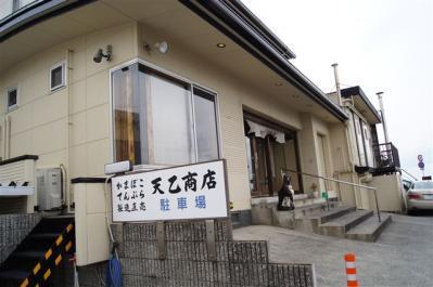2012-02-26-029.jpg