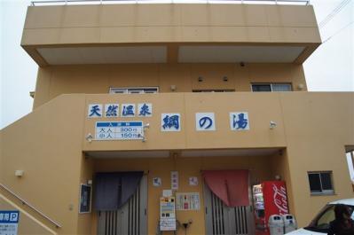 2012-02-26-047.jpg