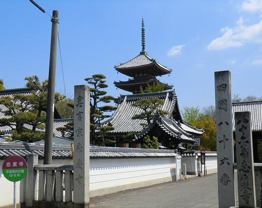 86番志度寺