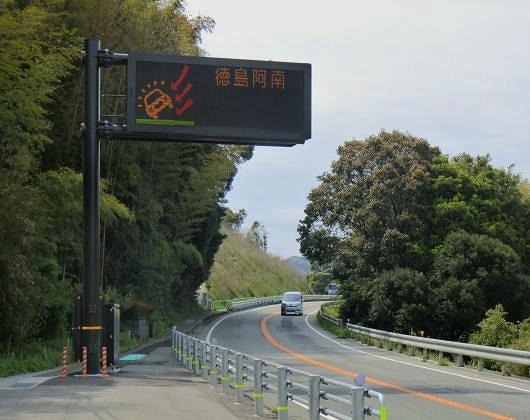 国道55号線徳島阿南