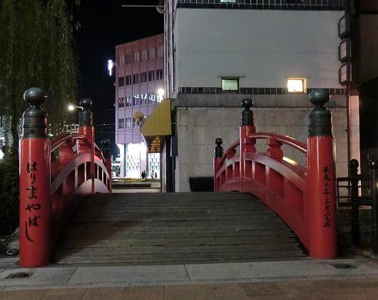 夜間、はりまや橋(正面)