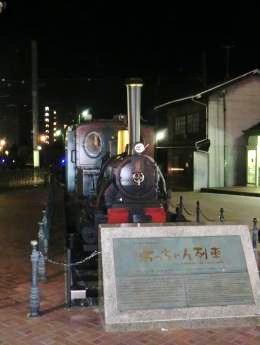 坊ちゃん列車(夜間)