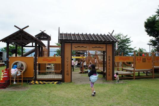 桜 歌舞伎文化公園 公園