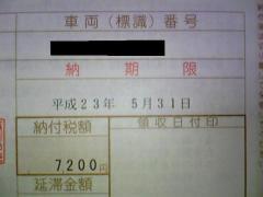 003_convert_20110607231143.jpg