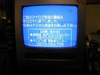 013_convert_20110724183512.jpg
