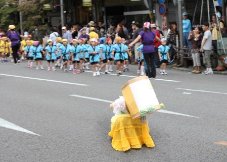 パレードうさぎ跳び