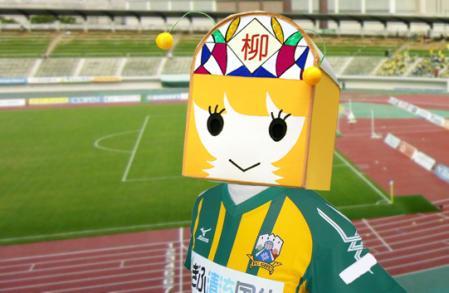 FC岐阜ユニフォーム