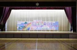 貼り絵・松川小学校