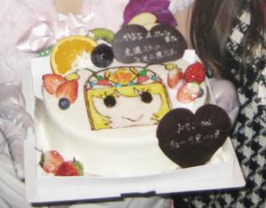 やななケーキ