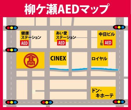 AEDMAP.jpg
