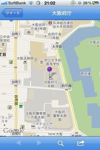 iphone_20110717100810.jpg