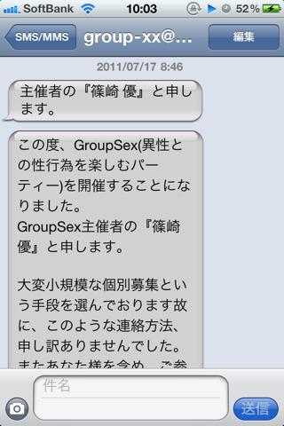 iphone_20110717100839.jpg