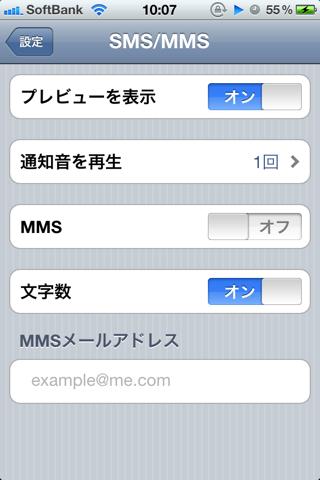 iphone_20110717100850.jpg