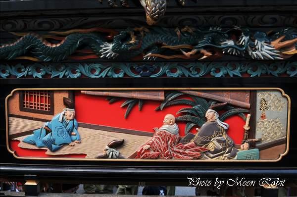 東原だんじり(屋台・楽車)の胴板・置物 西条祭り2010 伊曽乃神社祭礼 御殿前(西条高校前) 愛媛県西条市明屋敷 2010年10月16日