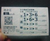 20111225182346.jpg