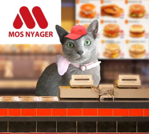 ハンバーガーショップあかね1