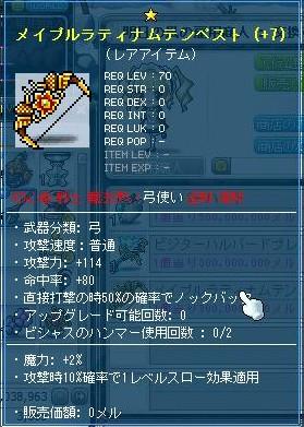 Maple110924_021601.jpg