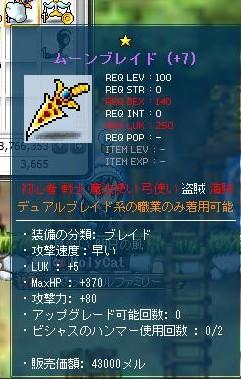 Maple110925_143752.jpg