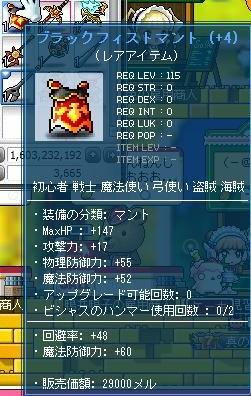 Maple110929_003537.jpg