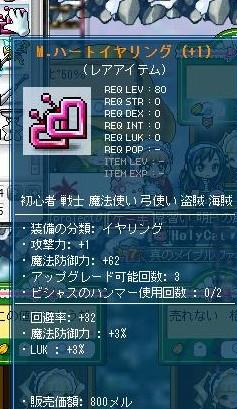 Maple110929_003926.jpg