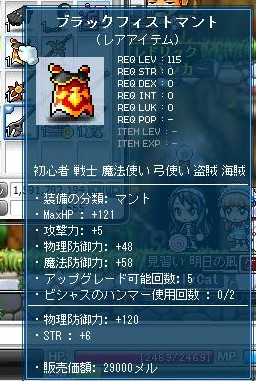 Maple110929_161402.jpg