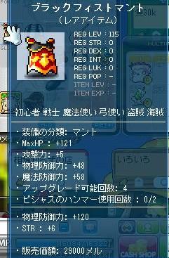 Maple110929_161631.jpg
