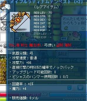 Maple110929_165439.jpg