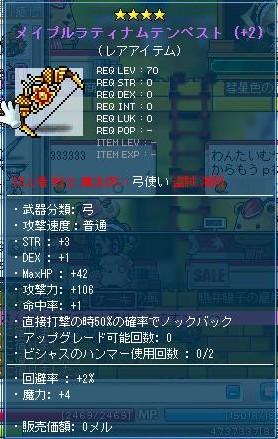 Maple110929_165527.jpg