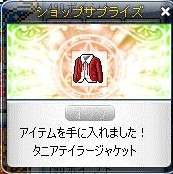Maple110929_165814.jpg