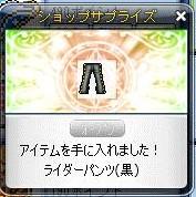 Maple110929_165824.jpg
