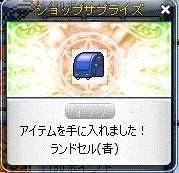 Maple110929_185253.jpg