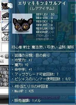 Maple110930_214841.jpg