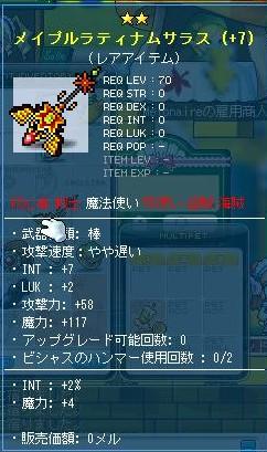 Maple111002_171052.jpg