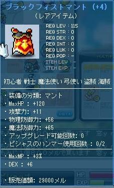 Maple111009_175124.jpg