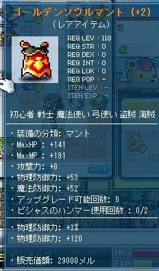 Maple111009_175633.jpg