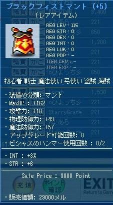 Maple111011_000302.jpg