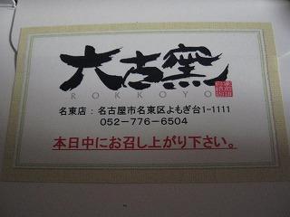 071219IMG_0047.jpg