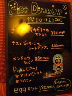 CIMG4778.jpg