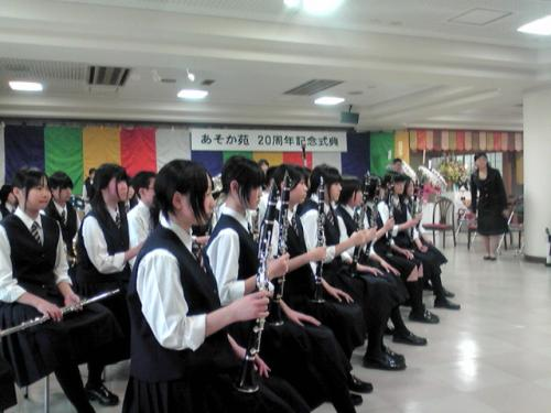 suisougaku