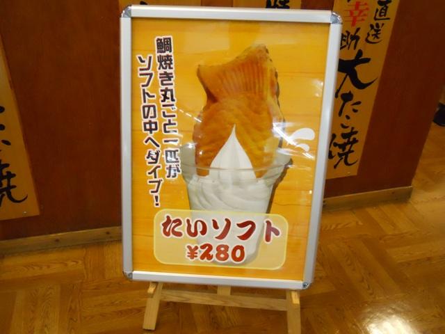 多幸助2011070702