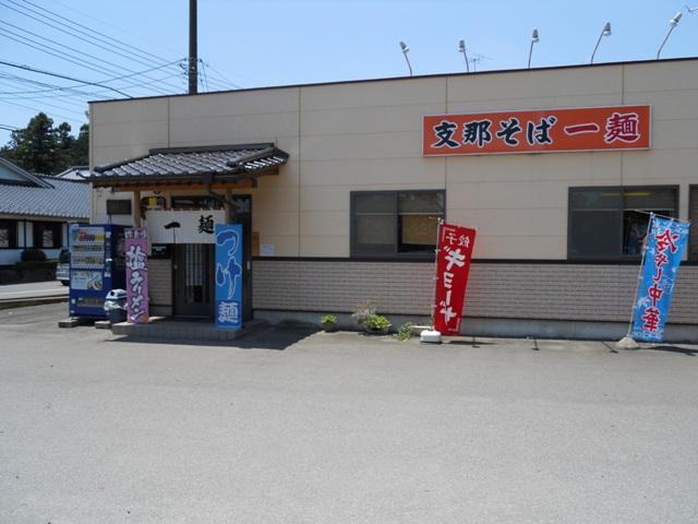 一麺2011071001