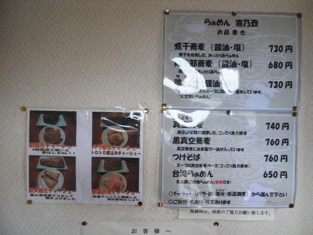 喜乃壺2011071102