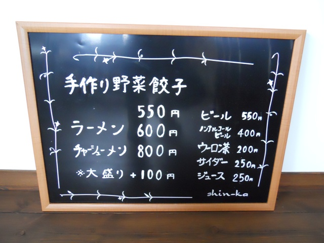 心華20110720003