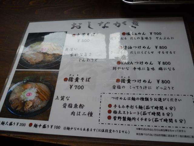 猪貴2011082103
