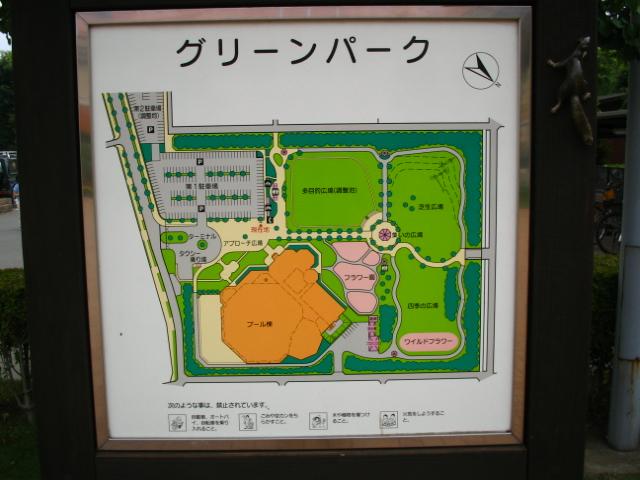 greenpark204