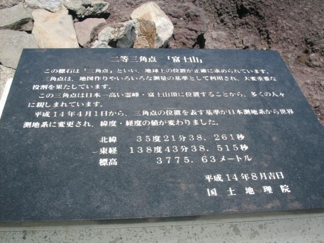 fuji123